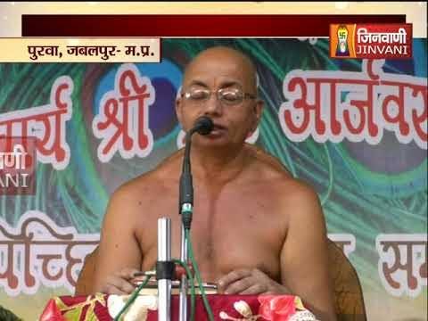 Aacharya Shri 108 Aarjav Sagar Ji Maharaj 1967
